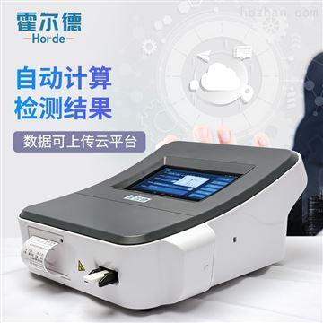 HED-YG-ZD真菌毒素检测仪