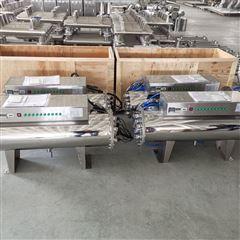ZD-XZY30-14紫外线消毒器价钱