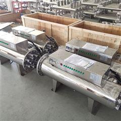 ZD-XZY30-28紫外线消毒器价钱
