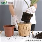 成分分析土壤元素分析检测