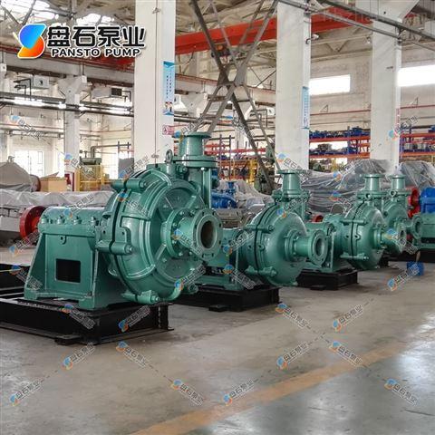 ZJ系列 煤泥泵 洗煤厂用泵 煤矿用耐磨泵