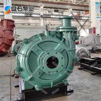 100zj系列渣浆泵煤泥泵无堵塞液下立式泵