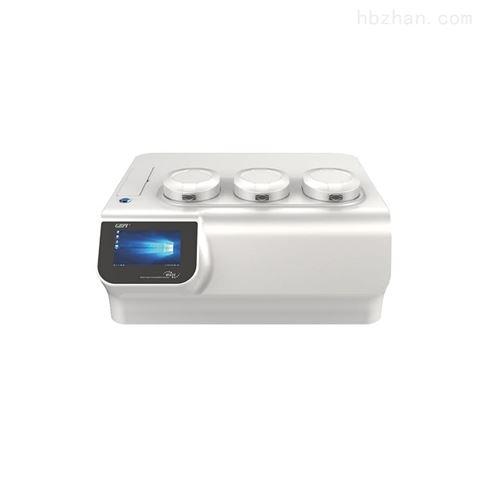 水汽透过率测定仪W413