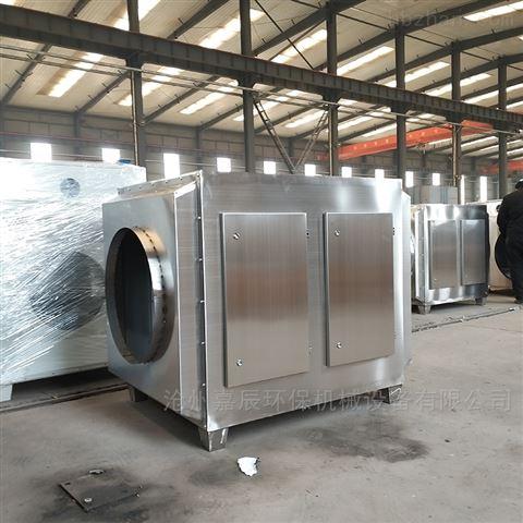 浙江不锈钢光氧净化器厂家