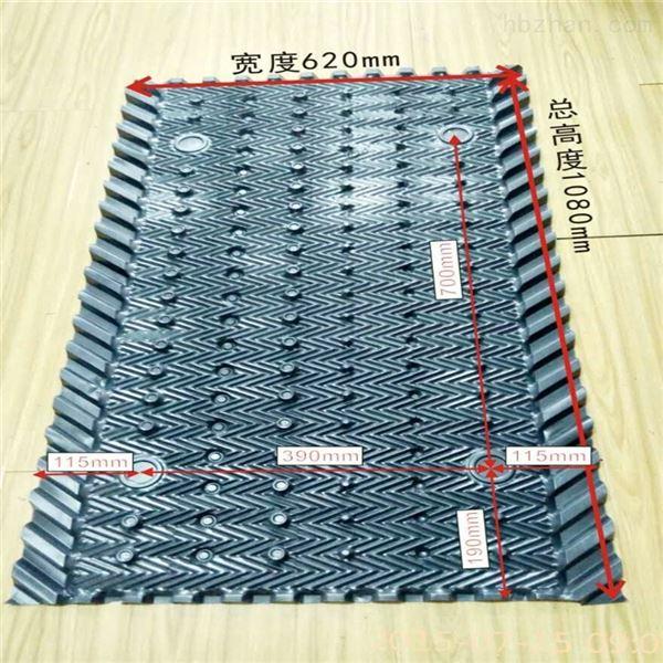 800*1220空调冷却塔填料厂