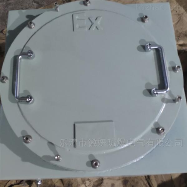 钢板焊接防爆接线箱尺寸300*300