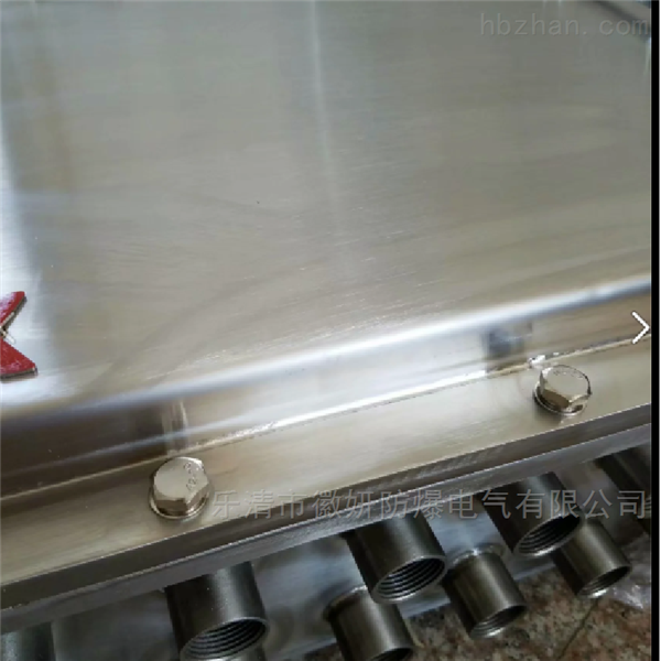 BXMD不锈钢防爆配电箱比铸铝防爆箱优势