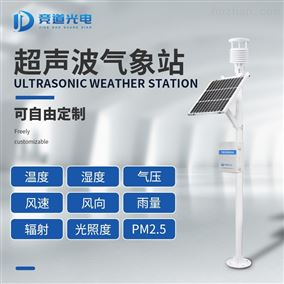 JD-CQX10气象环境监测设备