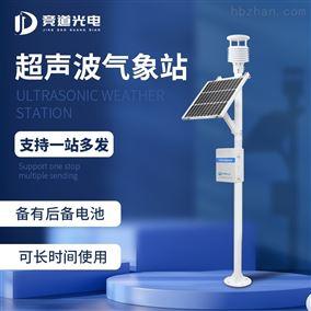 JD-CQX5五要素一体式气象站