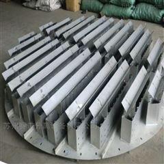 酸洗钝化处理常压塔金属槽盘液体分布器