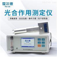 HED-GH20光合作用测定仪