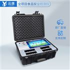 ST-G2400-公益诉讼食品检验设备