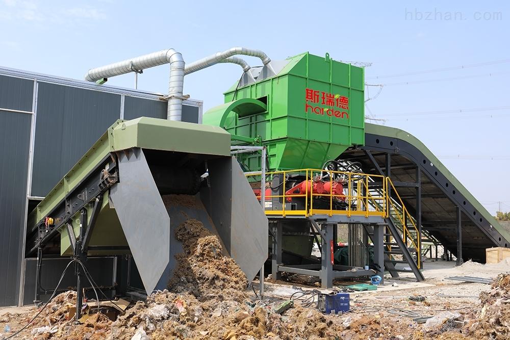大件垃圾破碎系统,垃圾RDF破碎机,粗破碎系统