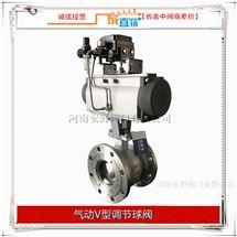VQ647F/QV647H气动V型调节球阀