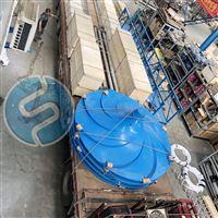 潜水式双曲面搅拌机 污水混合搅拌装置