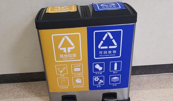发布会TOP 7资讯:涉固废进口、垃圾分类、危废等