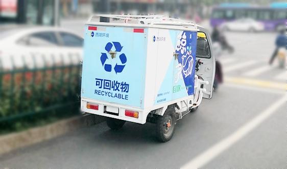 2020年中國再生資源行業市場現狀及發展前景分析 廢紙原料緊缺問題將長期存在