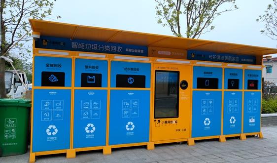 三方聯手拿下宜昌垃圾焚燒項目 三峽彰顯長江生態新布局