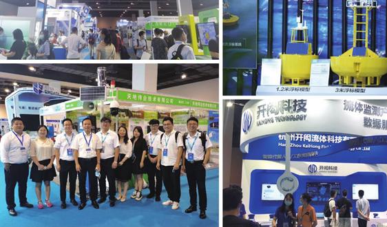 中国水文水资源技术与装备展览会5月深圳举办