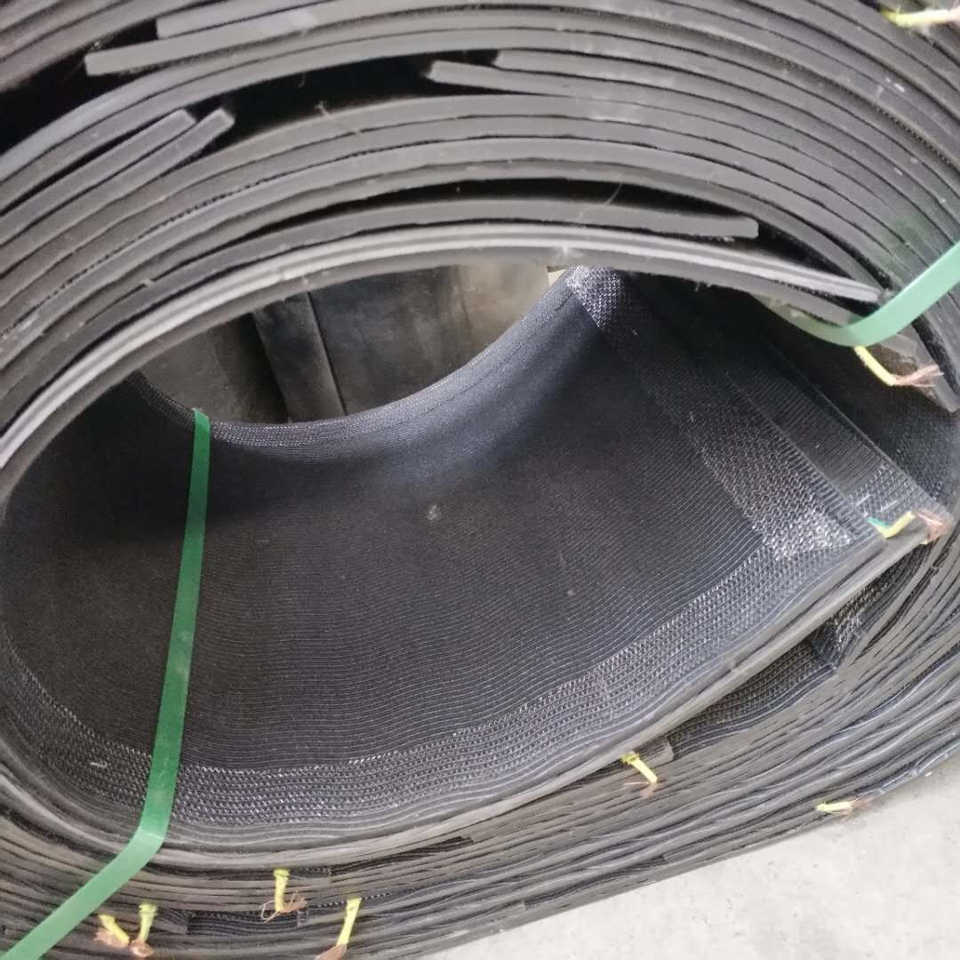 热力管道补口电热熔套的安装