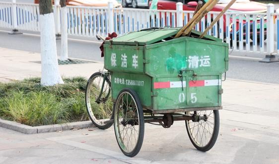 启迪环境、天津领军环保分别中标正定县农村环卫项目一二标段
