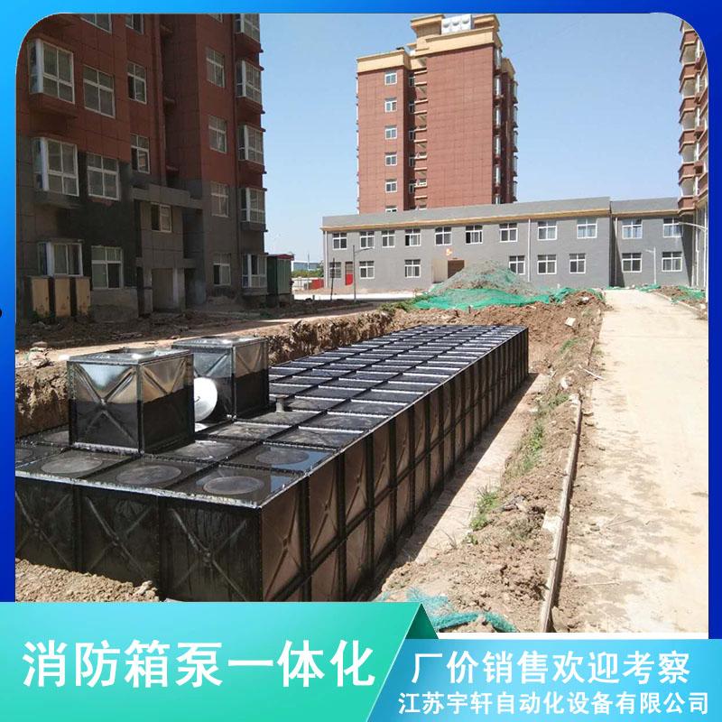 地埋式消防水箱为什么要选择不锈钢材质的呢?