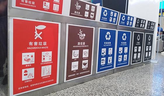 侨银股份、甘肃建投重工分获约8亿元普洱市思茅区环卫一体化项目