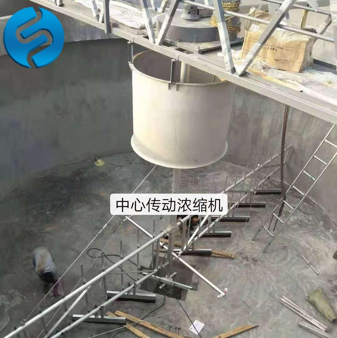 中心傳動刮泥機常見的故障及解決方法有哪些