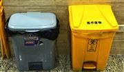 福建省生态环境厅、公安厅、人民检察院联合印发《涉危险废物污染环境犯罪案件办案指南》