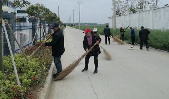 江苏省滨海县现代农业园区全面提升环境卫生面貌