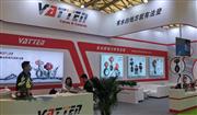 法登阀门亮相第22届上海环博会——创新指引发展,诚信为品牌加持