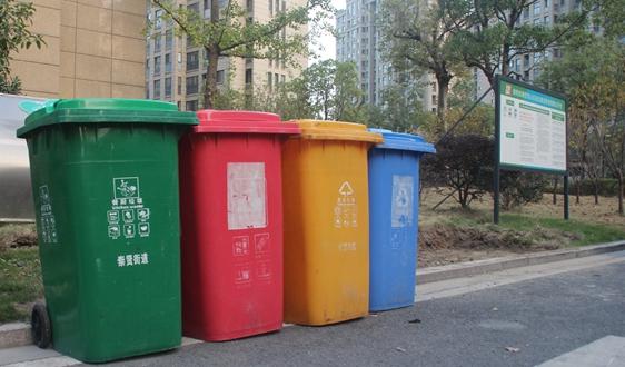 近5.5亿!家宝园林、玉诚环境分获邵阳市大祥区智慧环卫一体化项目一、二标段
