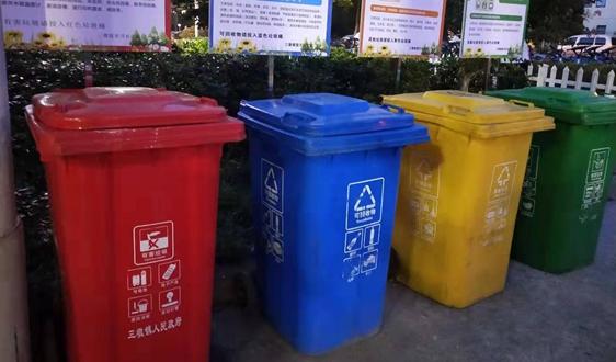 维尔利中标商丘市餐厨垃圾处理厂工程项目核心标段