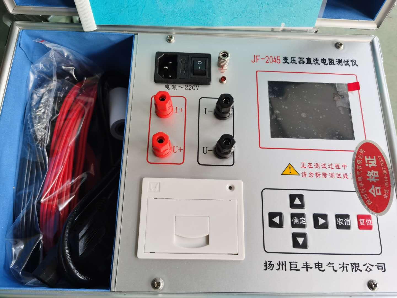 直流电阻测试仪使用注意事项