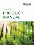 博创诺信产品手册