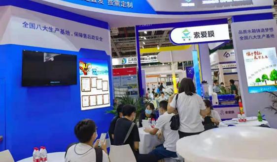 """浙东""""芯""""容器魂 全新盘管加热技术亮相2021世环会"""