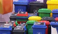 關于征求《吸油煙機等九類廢棄電器電子產品處理環境管理與污染防治指南》(征求意見稿)的函