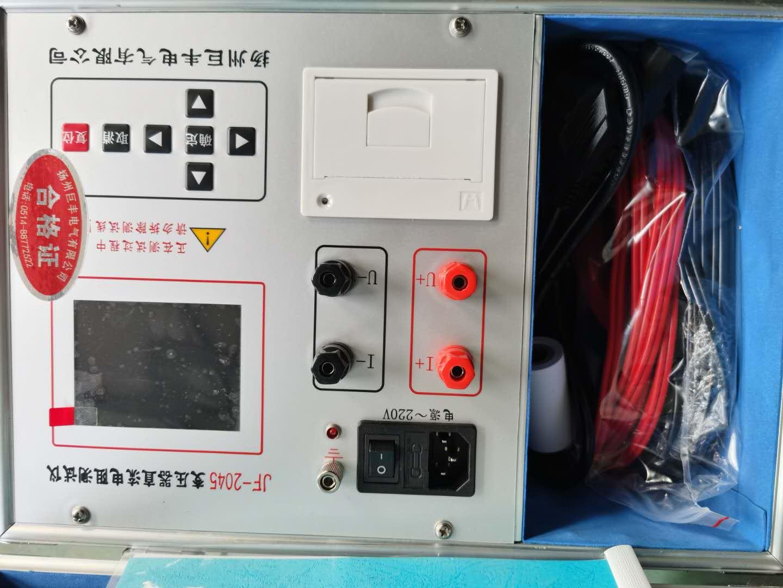 直流电阻测试仪安全措施仪器日常维护