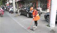 江蘇省濱??h城管局精細化管理提升環衛保潔水平