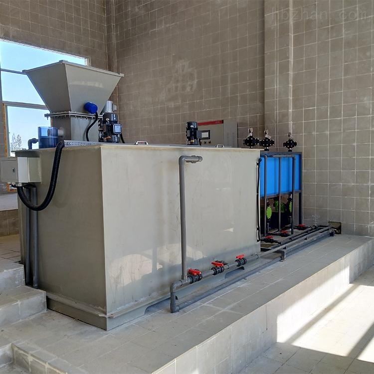 連續式全自動PAM溶液制備系統