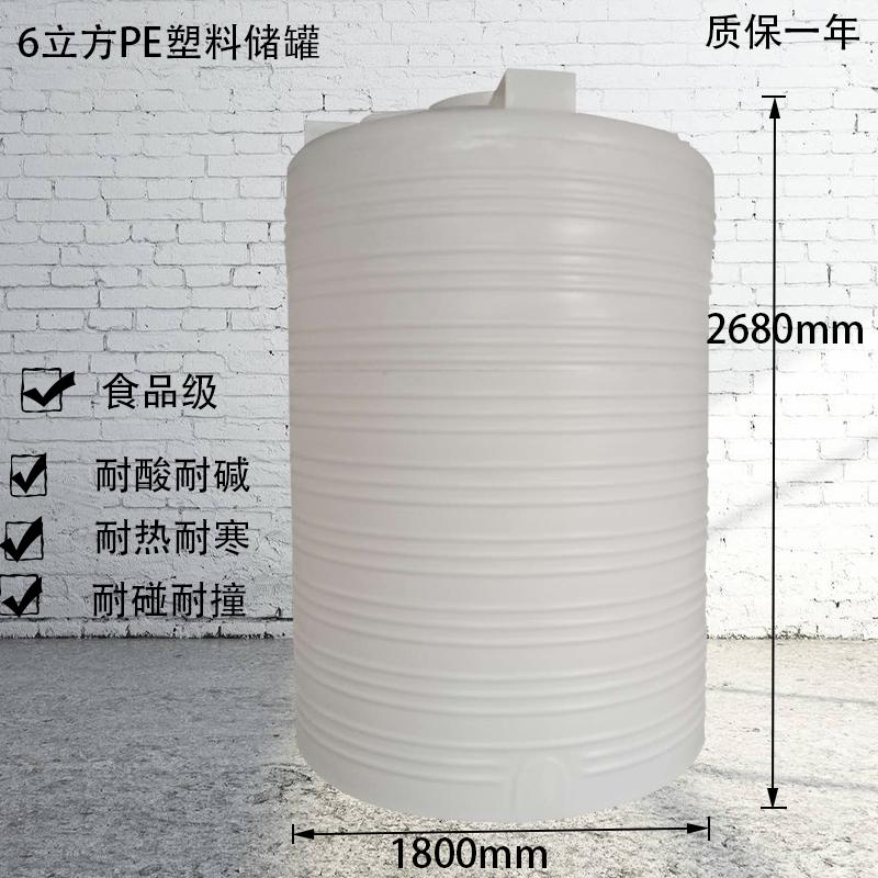 PE塑料水箱的修補方法