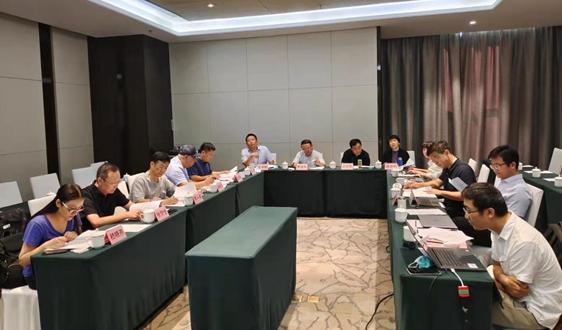 """《青海省重点流域水生态环境保护""""十四五""""规划》顺利通过专家论证"""