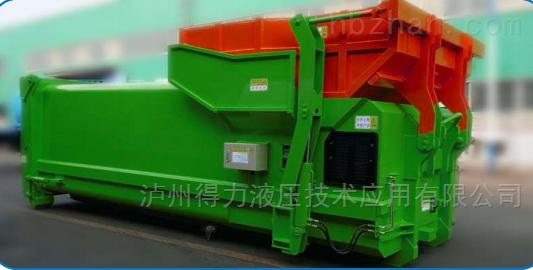 一文为大家介绍移动式压缩垃圾箱的主要技术特点