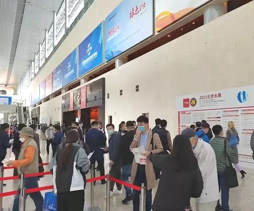 """强势回归!2021北京水展正式开幕!""""碳""""路先锋齐聚首都"""