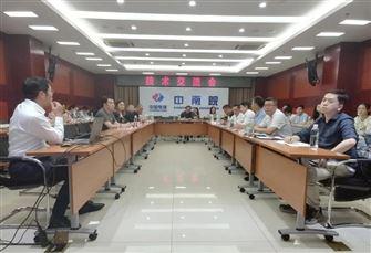 葉鵬、呂志國率隊赴中南勘測設計院開展技術交流會談