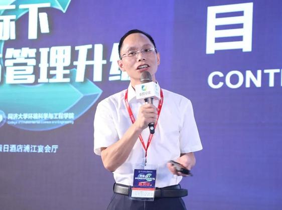 阳平坚:全球碳中和博弈下中国的地位、挑战和策略