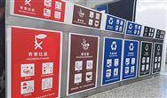 海南省生态环境厅关于做好危险废物规范化环境管理评估工作的通知