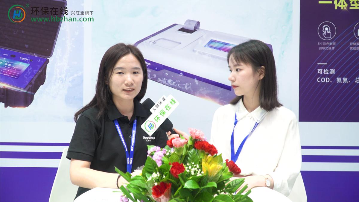 众科创普携系列水质检测仪器亮相2020广州环博会