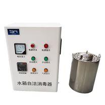 吉林水箱自潔消毒器廠家