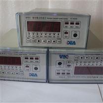 VB-Z470B正反轉智能轉速監測儀